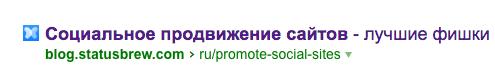 Фавиконка сайта Statusbrew